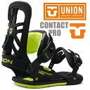 Union_15_conp_blk_01