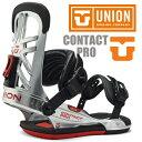 Union_15_conp_chro_1