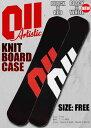 011 Artistic KNIT BOARD CASE BLACK×RED/BLACK×WHITE 【 ニット ボードケース】【スノーボード ソールカバー 】
