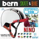 Bern_nino_n_01