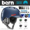 BERN ヘルメットWATTS DELUXE ワッツ BLACK LINER 【ウィンター仕様】BERN HELMET 【バーン ヘルメット】【スノーボード スケートボード】【日本正規品】715005