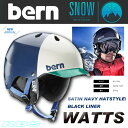 Bern_watts_snh_b