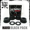 Bones_bush_w_blk_h