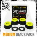 Bones_bush_w_blk_m