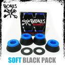 BONES ブッシュHARDCORE BUSHINGS SOFT 81A BLACK ワッシャー付き ソフト 【ブッシュ ボーンズ】【スケートボード スケボー】【日本正規品】