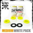 Bones_bush_w_wht_m