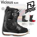 Deeluxe_16_vicious_b