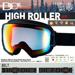 DICE ダイス ゴーグル HIGH ROLLER カラー ALL BLACK Shadow Mirror Drop/Pola Gray base シャドーミラー/偏光グレイ 【ダイス ハイローラー】【スノーボード ゴーグル】