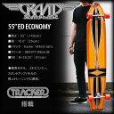 Gravity_16_ed55_tt_o