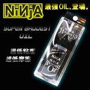 Ninja_m_bado_01
