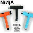Ninja_tt_02