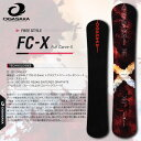 15-16 NEWモデル オガサカ FC-X エフシーエックス OGASAKA SNO...