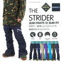 15-16モデル!REW THE STRIDER JEAN パンツ SLIM FIT GORE-TEX 【スノーボード ウェア 15-16 ストライダー スリム...