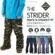 15-16モデル!REW THE STRIDER パンツ STRAIGHT FIT GORE-TEX カラー CAMO 【スノーボード ウェア 15-16 ストライダー ストレート 】