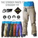16-17 REW THE STRIDER パンツ GORE-TEX ゴアテックス STRAIGHT FIT ストレートフィット 【スノーボード ウェア 201...