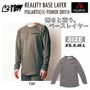 REW ウェアREALITY BASE LAYER TOPPOLARTEC POWER DRY【スノ...