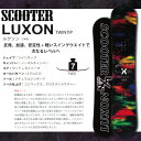 15-16 NEWモデル SCOOTER LUXON ルクソン 【スクーター スノーボード 15-16 】【送料・チューンナップ無料】【日本正規品】715005
