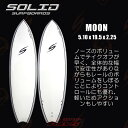 SOLID SURF BOARDS ソリッドサーフボード MOON EPS サイズ 5.10 【サーフィン サーフボード】【日本正規品】715005