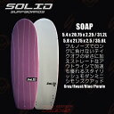 Solid_s_soap_01