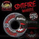 Spitfire_80hd_st01