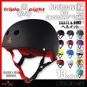 Triple8_helmet_swea1