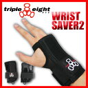 Triple8_wristsaver21