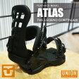 16-17 モデル UNION BINDING ATLAS アトラス MATTE BLACK マット ブラック 【UNION 16-17】【ユニオン バインディング】【スノーボード ビンディング】【日本正規品】【予約商品】