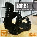 16-17 モデル UNION BINDING FORCE フォース BLACK ブラック 【UNION 16-17】【ユニオン バインディング】【スノーボード ビンディング】【日本正規品】 align=