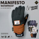Volume_16_manifesto1