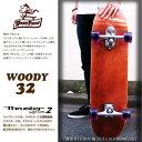 Woody_32_bro_02
