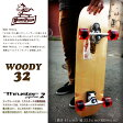WOODY PRESS 32インチ カラー NATURAL 【ウッディプレス】【ロング スケートボード】【サーフ スケート】【サーフィン オフトレ】【日本正規品】【あす楽 送料無料】715005