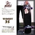 WOODY PRESS 35インチ カラー BLACK 【ウッディプレス】【ロング スケートボード】【日本正規品 サーフ スケート】【サーフィン オフトレ】【あす楽 送料無料】715005