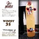 WOODY PRESS 35インチ カラー NATURAL 【ウッディプレス】【ロング スケートボー