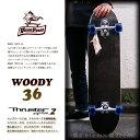 Woody_36_blk_01