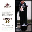 Woody_36_blue_01