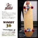 Woody_36_natu_01