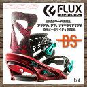 FLUX BINDINGS DS カラー RED 【フラックス ビンディング】【スノーボード バインディング 16-17】【日本正規品 送料無料】