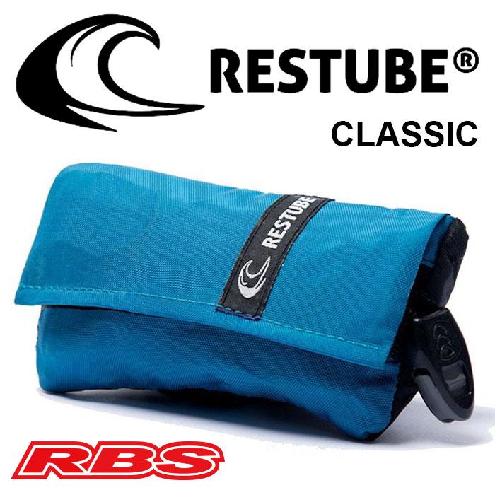 RESTUBE(レスチューブ)Classic(クラシック)SeaBlue日本正規品送料無料水難水害救