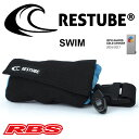 RESTUBE (レスチューブ) Swim (スイム) Black Ice Mint 日本正規品 送料無料 【水難 水害 救命 救助 災害 防災 レスキュー 事故防止 浮輪】
