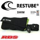 RESTUBE (レスチューブ) Swim (スイム) Black Oasis 日本正規品 送料無料 【水難 水害 救命 救助 災害 防災 レスキュー 事故防止 浮輪】