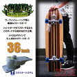 スムーススター 36インチNORMAL MIX 【SMOOTH STAR】【ロング スケートボード】【日本正規品 サーフ スケート】【サーフィン オフトレ】【あす楽 送料無料】715005