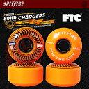 SPITFIRE ウィール FTC 80HD CHARGERS CLASSIC ORANGE 54mm 【スケートボード ソフト ウィール】【スピットファイア ...
