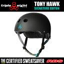 トリプルエイト TRIPLE8 ヘルメット TRIPLE EIGHT TONY HAWK SIGNATURE EITION トニーホーク シ...