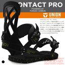 Union_17_contactp_bl