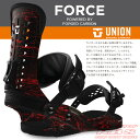 Union_17_forcedred_0