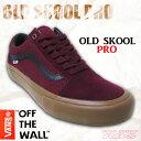 VANS OLD SKOOL PRO PORT/BLACK/GUM 【バンズ スケート シューズ スニーカー】【ヴァンズ オールドスクール】【日本正規品】【あす楽】