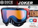 DICE ダイス ゴーグル JOKER BLACK Mix pola-Pastel Blue Mirror 【ダイス ジョーカー】【スノーボード ゴーグル】715005