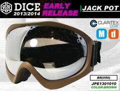 DICE ダイス ゴーグル EARLY モデル JACKPOT カラー BROWN Silver Mirror-drop Anti-Fog Double Lens/Clear base 【ダイス アーリー ジャックポット】【13-14 スノーボード ゴーグル】715005