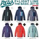 REW 19-20 THE BASIC JACKET PFC...