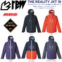 REW 19-20 THE REALITY JACKET ス...